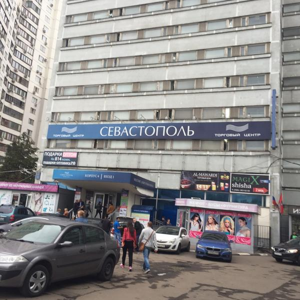 ТЦ Севастополь