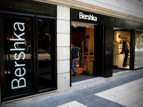 Магазин Bershka