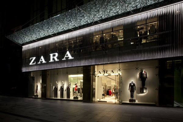Магазин Zara
