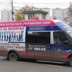 Как добраться до рынка Москва в Любино (ТЯК Москва)
