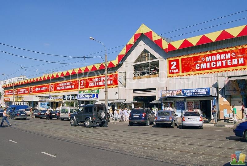 Замоскворецкий рынок официальный сайт