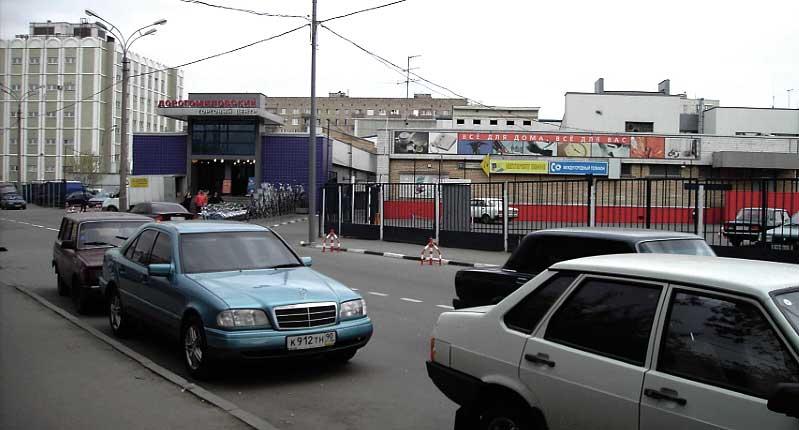Дорогомиловский рынок в Москве