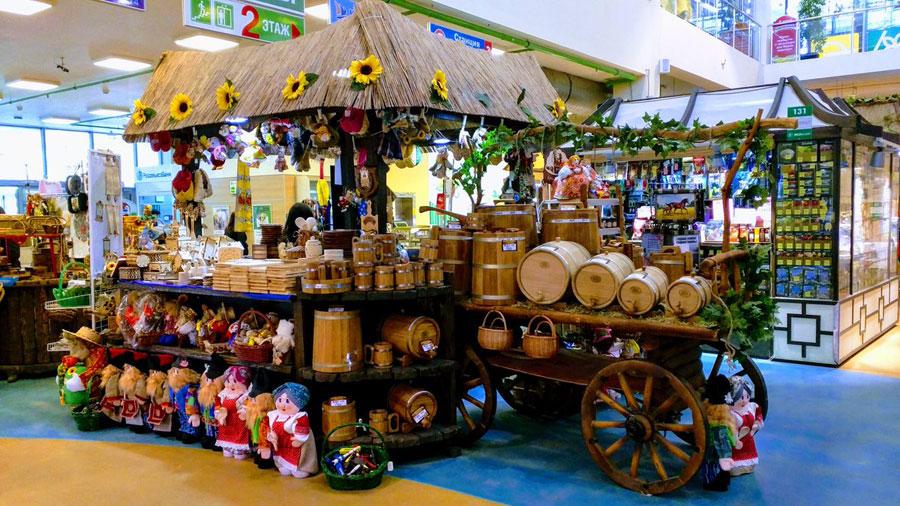 Магазин на ЭкоБазаре в Мытищи