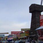 """Вход на строительный рынок """"Мельница"""""""