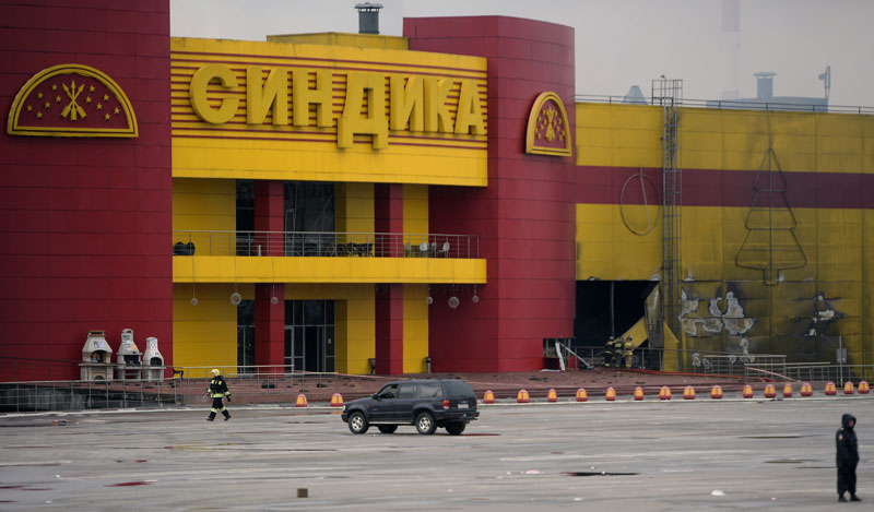 Пожар в строительном центре «Синдика»