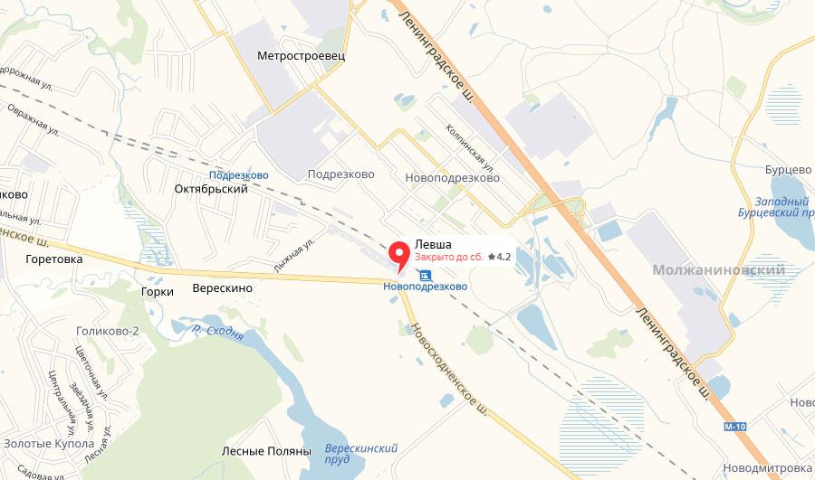 Блошиный рынок «Левша» в Новоподрезково на карте