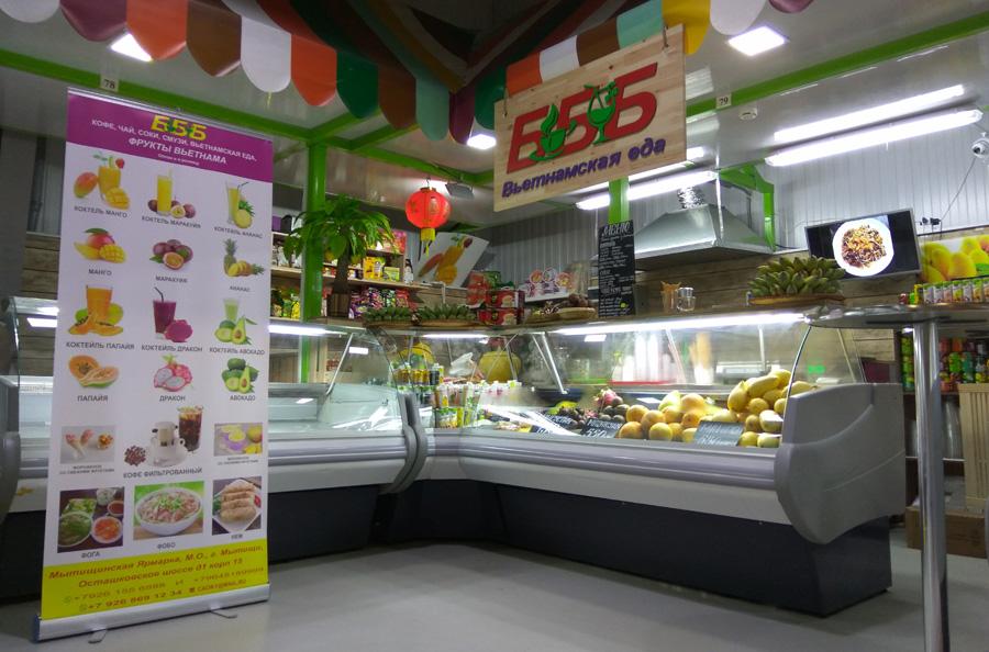Магазин с фруктами на фермерском рынке в Мытищи
