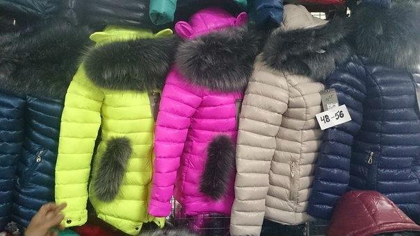 Куртки на Садоводе