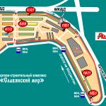 ТК Славянский мир