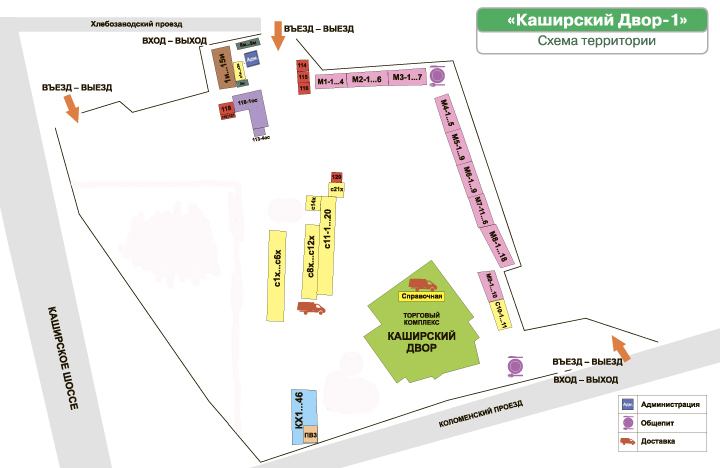 Схема рынка Каширский Двор 1