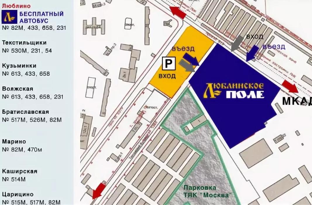 """Как подъехать к строительному рынку """"Москва"""" (Люблинское поле)?"""
