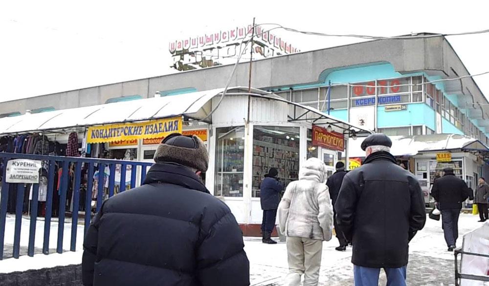 Рынок электроники в Царицыно