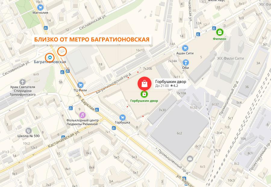 "Как добраться от метро Багратионовская до ТЦ ""Горбушкин двор"""
