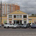 Рогожский рынок в Москве